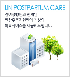 lin postpartum care